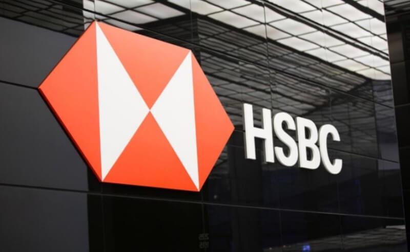 HSBC là ngân hàng nước ngoài rất uy tín trên thị trường tiền tệ Việt Nam